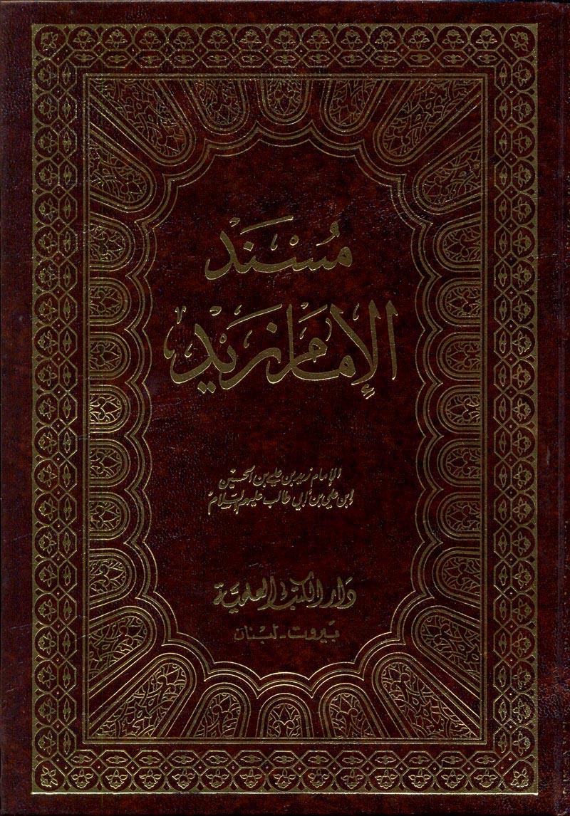 تحميل كتاب عالم صوفي