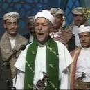 توشيح عالم السر منا  -  التراث اليمني